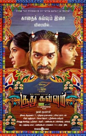 Movie poster of Soodhu Kavvum