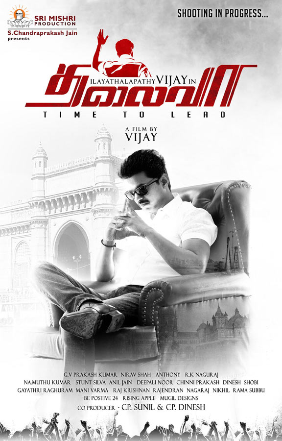 Movie poster of Thalaivaa