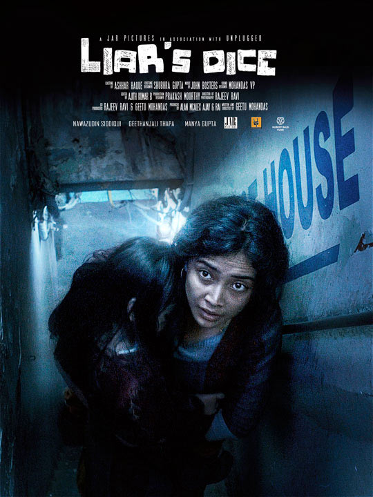 Movie poster of Liar's Dice