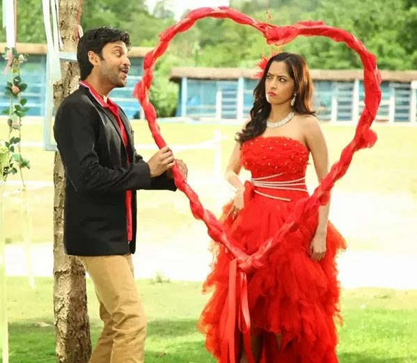 Sumanth and Pinky Savika in Emo Gurram Egaravachu