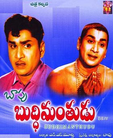 Movie poster of Budhimanthudu