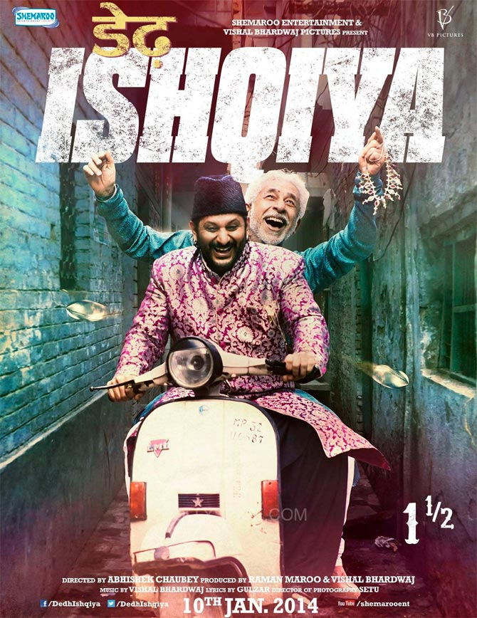 Movie poster of Dedh Ishqiya