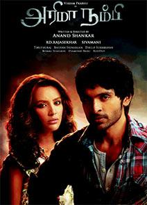 Poster of Arima Nambi