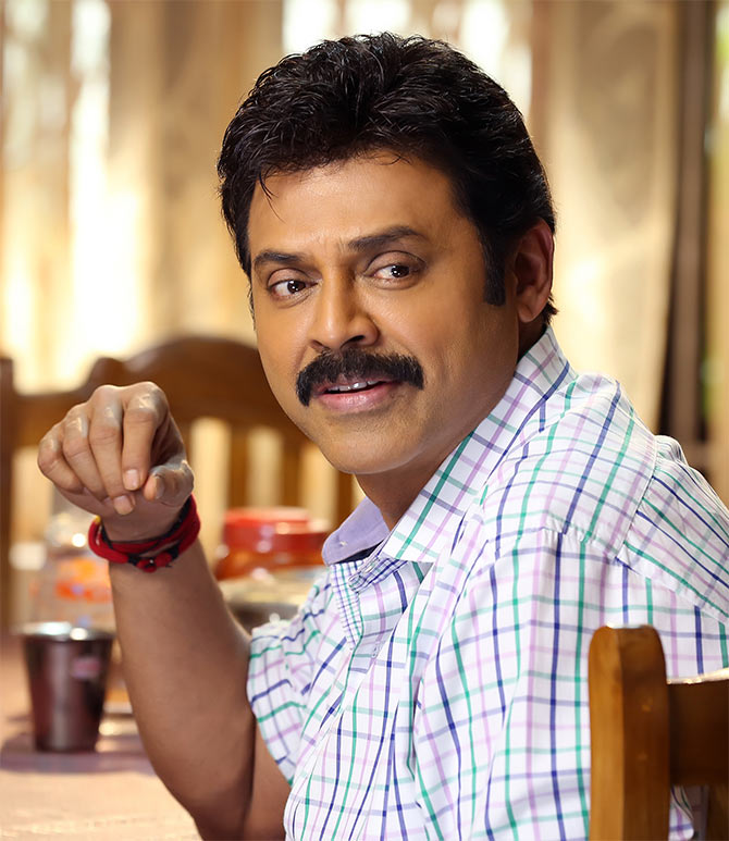 venkatesh globalvenkatesh global, venkatesh rao, venkatesh global pvt. ltd, venkatesh name, venkatesh actor, venkatesh songs, venkatesh food industries, venkatesh global private limited, venkatesh yadav, venkatesh varma, venkatesh ringtones for mobile phones, venkatesh srinivasan, venkatesh banquets, venkatesh peri, venkatesh naidu nerella, venkatesh kavutarapu, venkatesh wiki, venkatesh prasad, venkatesh prabhu, venkatesh ringtones