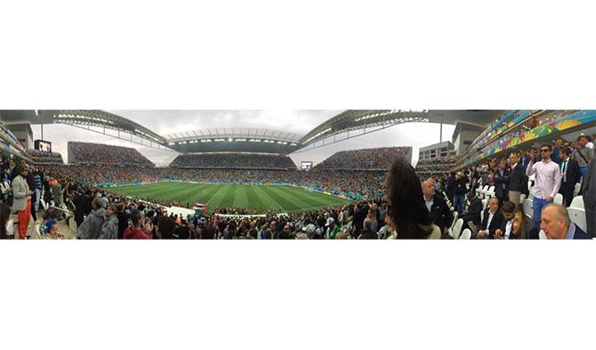 The FIFA stadium