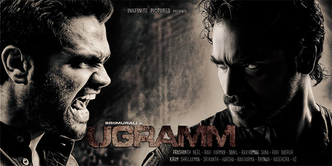 A scene from Ugramm
