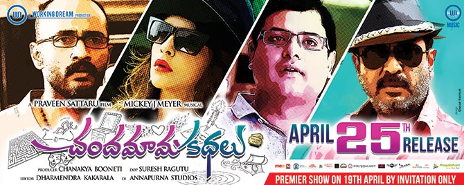 Poster of Chandamama Kathalu