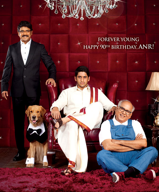 Poster of Manam