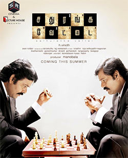 Movie poster of Sathuranga Vettai