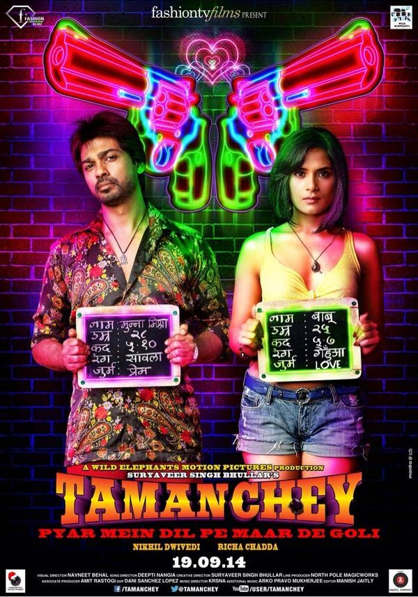 Movie poster of Tamanchey