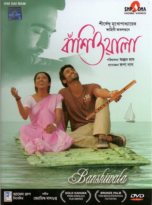The Banshiwala poster