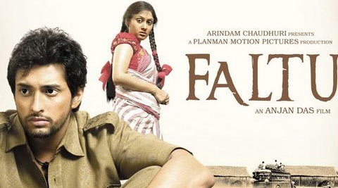 Movie poster of Faltu