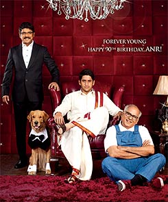 Movie poster of Manam