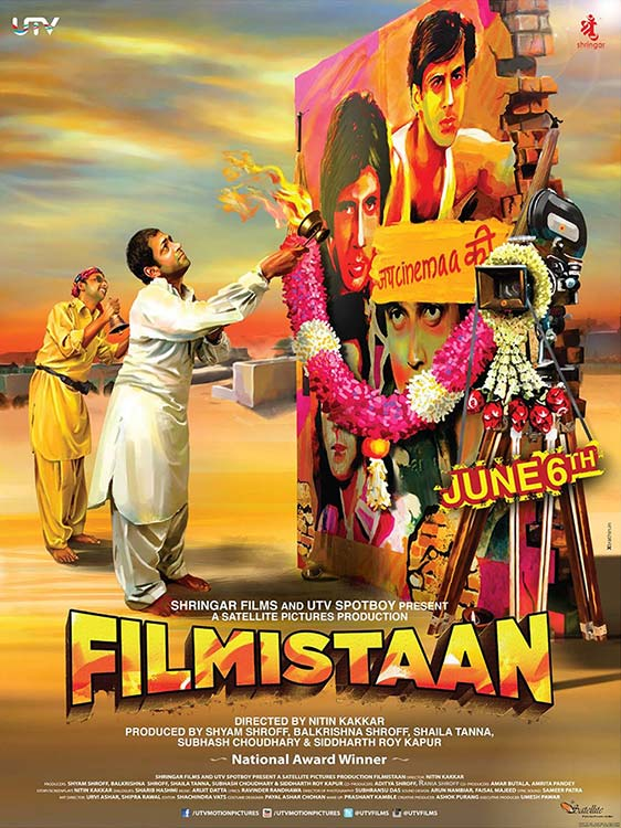 Movie poster of Filmistaan