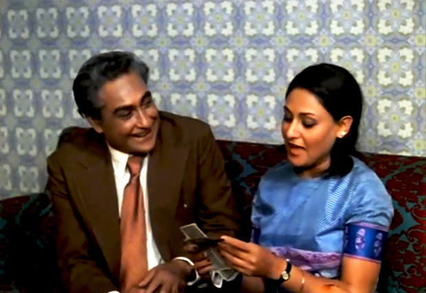 Ashok Kumar and Jaya Bachchan in Mili
