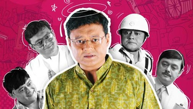 Saswata Chatterjee on the movie poster of Bari Tar Banglae