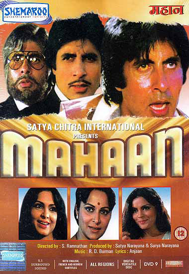 Movie poster of Mahaan