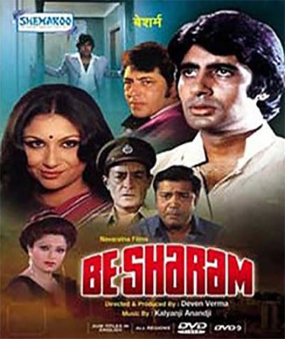 Movie poster of Besharam