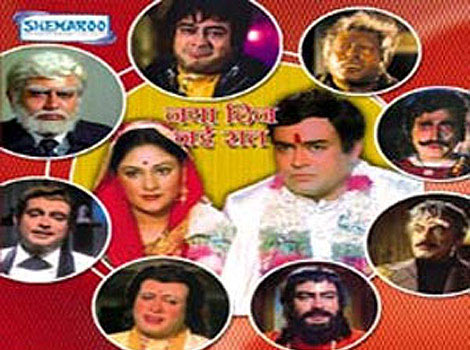 Movie poster of Naya Din Nayi Raat