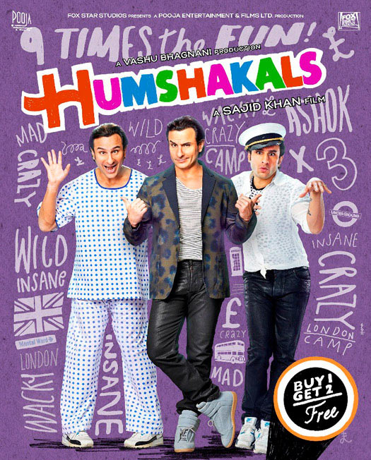 Movie poster of Humshakals