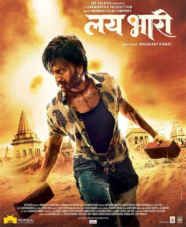 Movie poster of Lai Bhaari