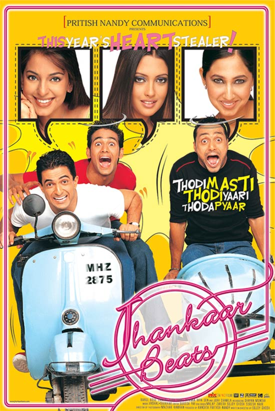 Movie poster of Jhankar Beats