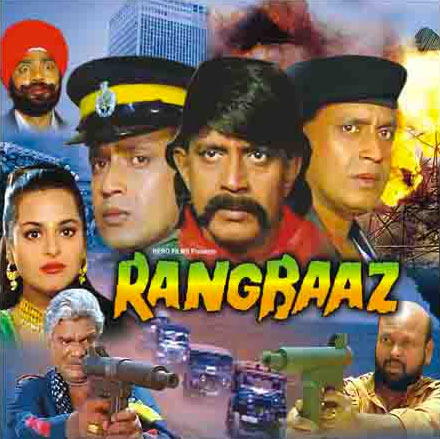 Movie poster of Rangbaaz