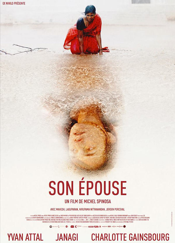 Poster of Son Epouse