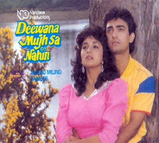 Movie poster of Deewana Mujh Sa Nahin