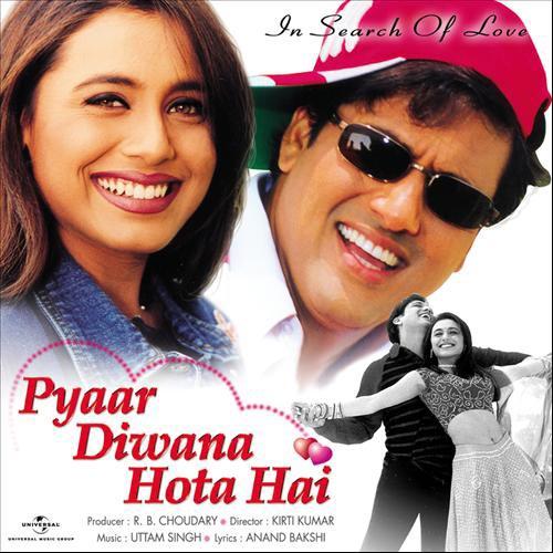 The Pyaar Deewana Hota Hai poster