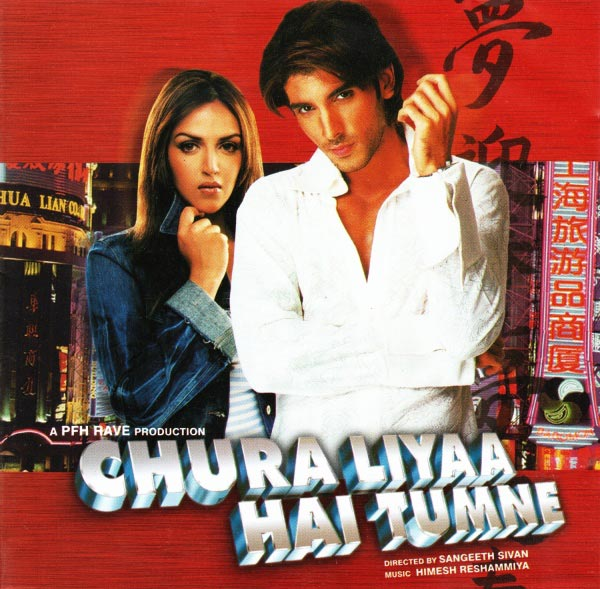 Movie poster of Chura Liya Hai Tumne
