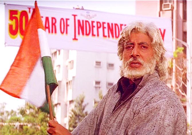 Amitabh Bachchan in Hindustan Ki Kasam