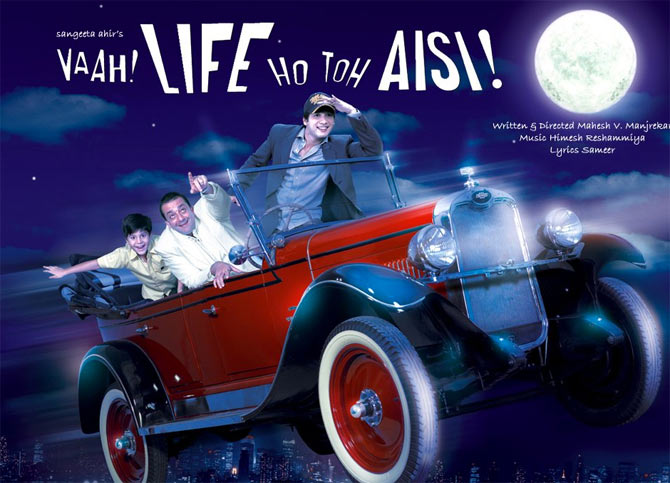 Shahid Kapoor, Vaah! Life Ho Toh Aisi!