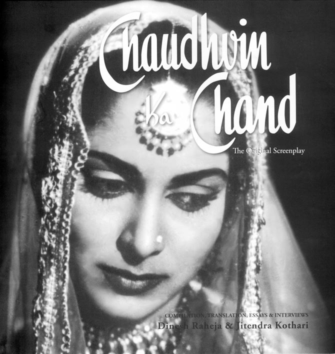 Waheeda graces the cover of Chaudhvin Ka Chand: The Original Screenplay