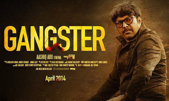 Mammootty in Gangster