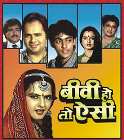 Poster of Biwi Ho Toh Aisi