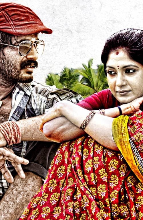 Kishore and Yagna Shetty in Ulidavaru Kandanthe