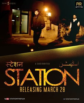 Movie poster of Station