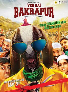 Poster of Yeh Hai Bakrapur