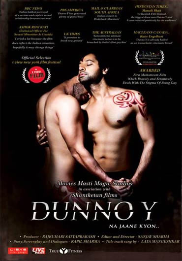 Movie poster of Dunno Y... Na Jaane Kyun