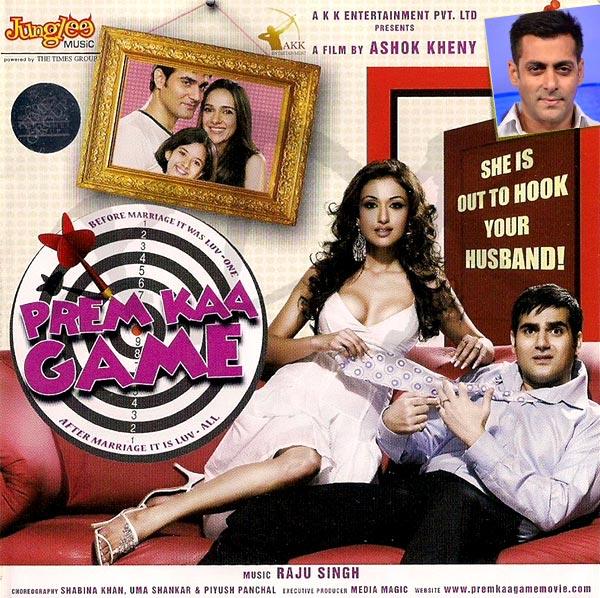 Movie poster of Prem Kaa Game. Inset: Salman Khan