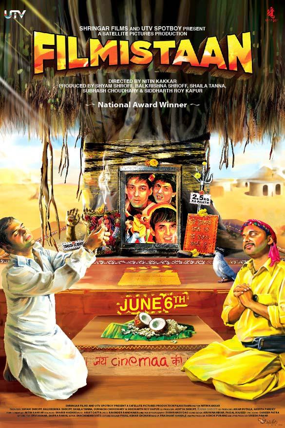 ਹਿੰਦੀ ਫਿਲਮ ਅਡਲਟ. Theatrical release poster