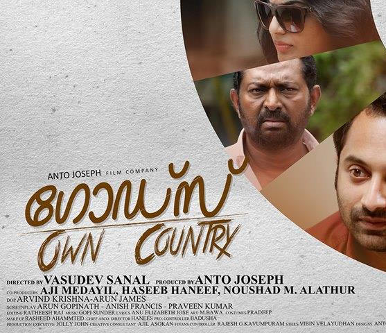 Movie poster of God's Own Country