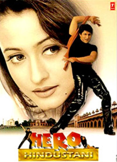The Hero Hindustani poster