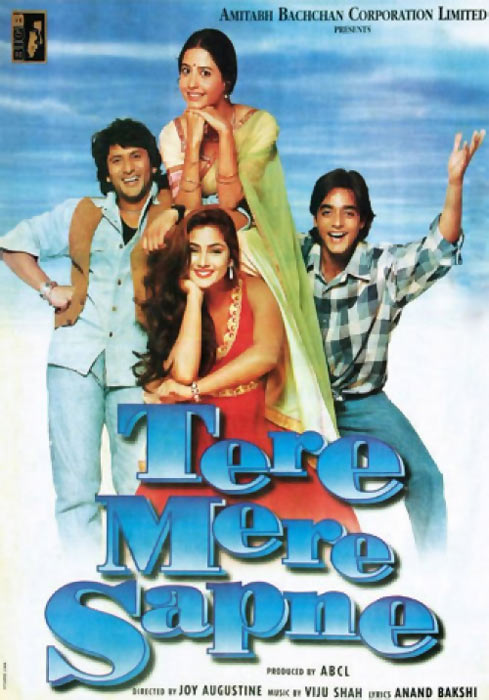 The Tere Mere Sapne poster