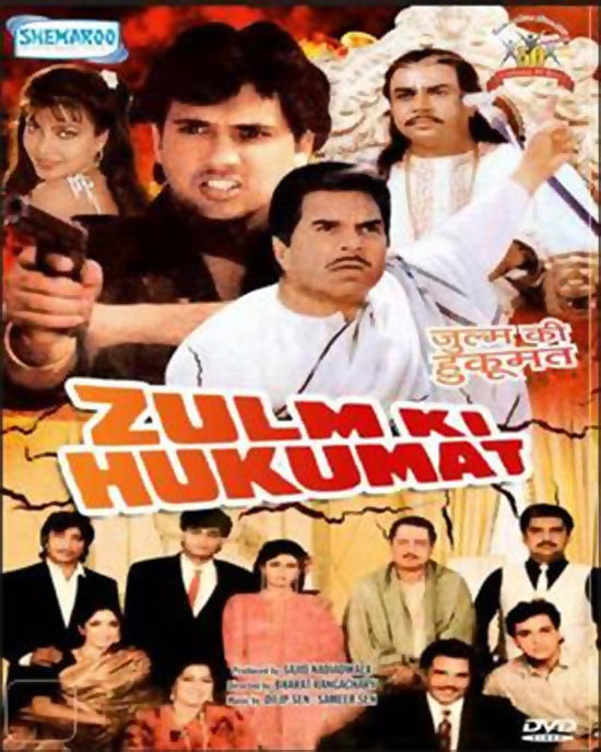 The Zulm Ki Hukumat poster
