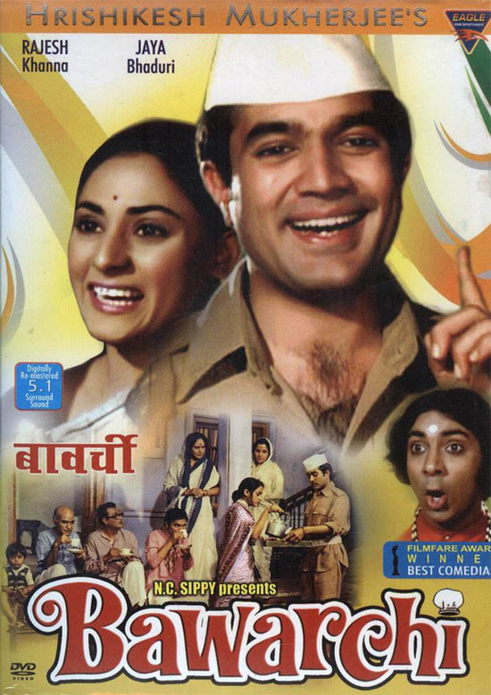 The Bawarchi poster