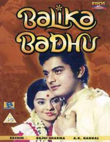 The Balika Badhu poster