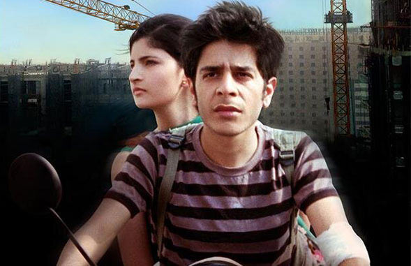 A still from Titli