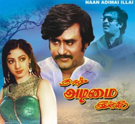The Nann Adimai Illai poster